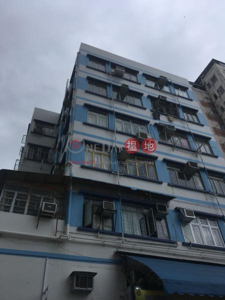 寶益樓 (Po Yik Building / Po Yick Building) 元朗|搵地(OneDay)(1)