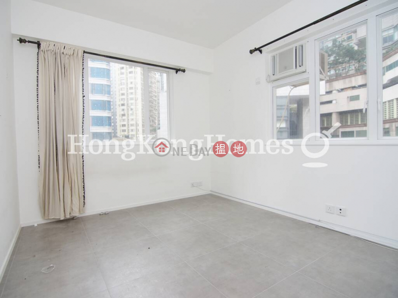 Caineway Mansion, Unknown Residential, Sales Listings | HK$ 12.5M