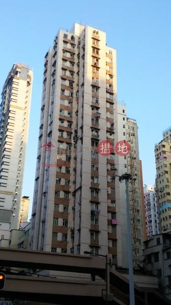 Yik Hon Building (Yik Hon Building) North Point|搵地(OneDay)(4)