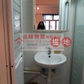 中環榮華大廈 B座單位出租|住宅
