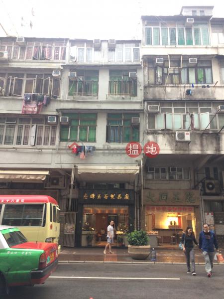 廣東道564號 (564 Canton Road) 佐敦|搵地(OneDay)(2)