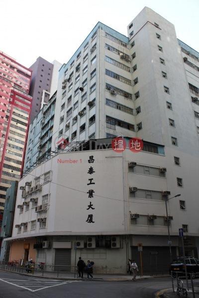 Cheong Tai Industrial Building (Cheong Tai Industrial Building) Tsuen Wan East|搵地(OneDay)(4)