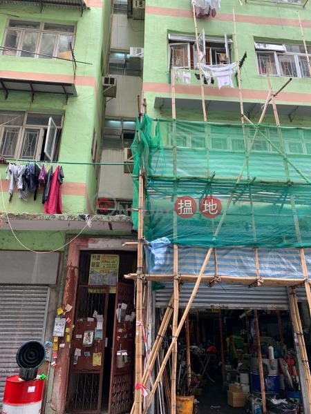 6 HING YIN STREET (6 HING YIN STREET) To Kwa Wan|搵地(OneDay)(1)