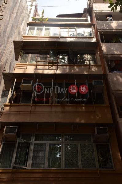 1 New Street (1 New Street) Soho|搵地(OneDay)(1)