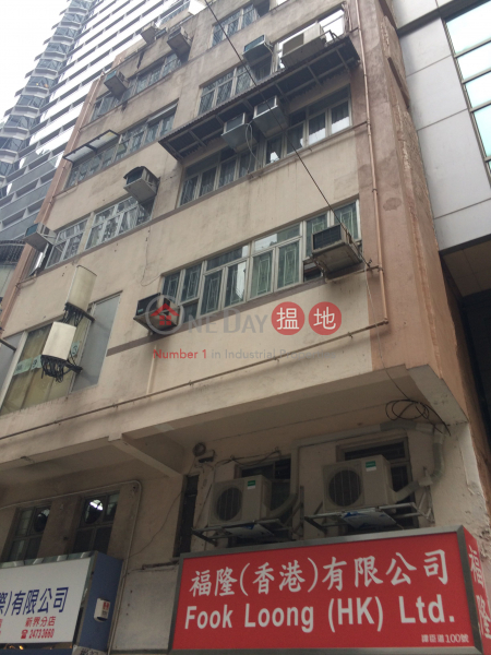 厚福樓 (100-102 Thomson Road) 灣仔|搵地(OneDay)(1)