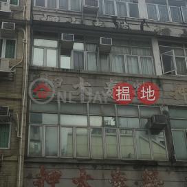53 LUNG KONG ROAD,Kowloon City, Kowloon