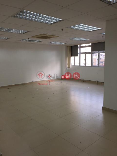 Wah Lok Industrial Centre Sha TinWah Lok Industrial Centre(Wah Lok Industrial Centre)Rental Listings (charl-02971)_0