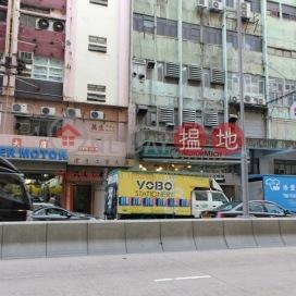 Kin Sang Industrial Building,Kwun Tong, Kowloon