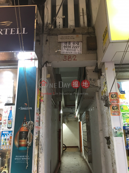 380-384 Castle Peak Road (380-384 Castle Peak Road) Cheung Sha Wan|搵地(OneDay)(3)