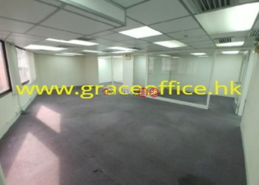 Property Search Hong Kong | OneDay | Office / Commercial Property, Rental Listings, Wan Chai-Shanghai Industrial Investment Building