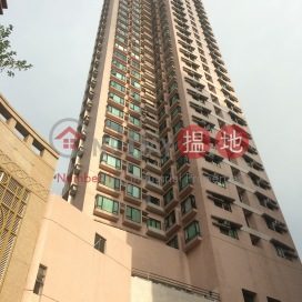 Ying Piu Mansion,Mid Levels West, Hong Kong Island