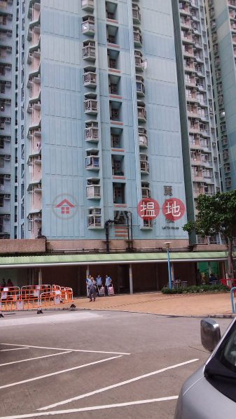 Lai Tin House, Pak Tin Estate (Lai Tin House, Pak Tin Estate) Shek Kip Mei|搵地(OneDay)(3)