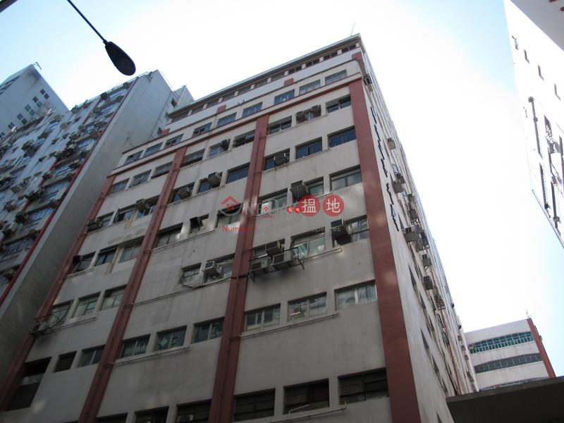 怡生工業中心|觀塘區怡生工業中心(East Sun Industrial Centre)出租樓盤 (jacky-02803)