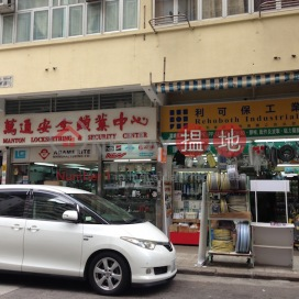 901-903 Canton Road,Mong Kok, Kowloon