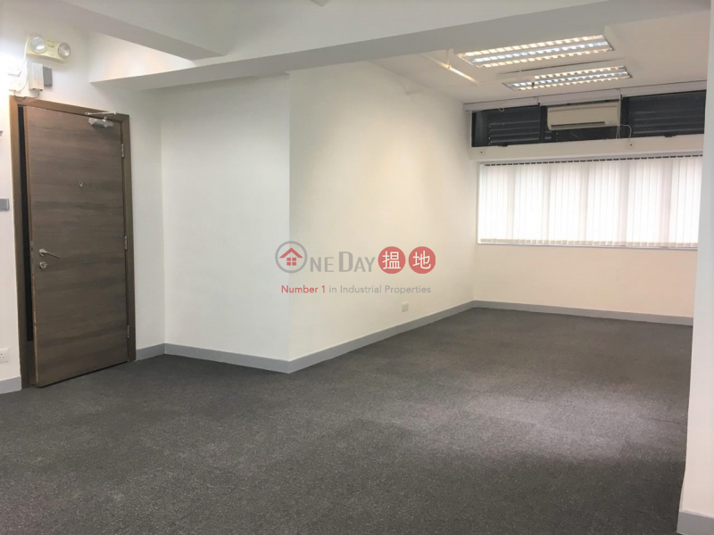 Office for Rent in Sheung Wan, The L.Plaza The L.Plaza Rental Listings | Western District (A053269)