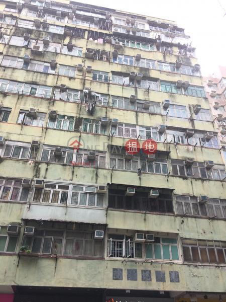 永隆大廈 (Wing Lung Building) 長沙灣 搵地(OneDay)(2)