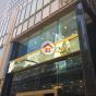 遠東金融中心 (Far East Finance Centre) 中區夏慤道16號|- 搵地(OneDay)(3)