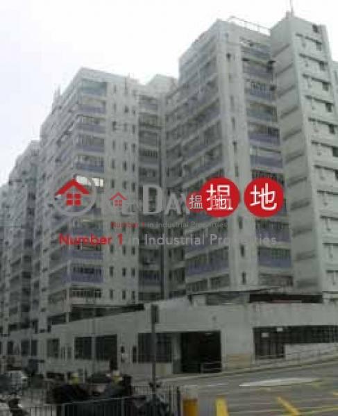 已吉,企理倉, Goldfield Industrial Centre 豐利工業中心 Rental Listings | Sha Tin (jason-03955)