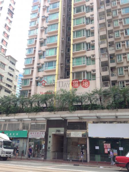 Scenic Horizon (Scenic Horizon) Sai Wan Ho|搵地(OneDay)(2)