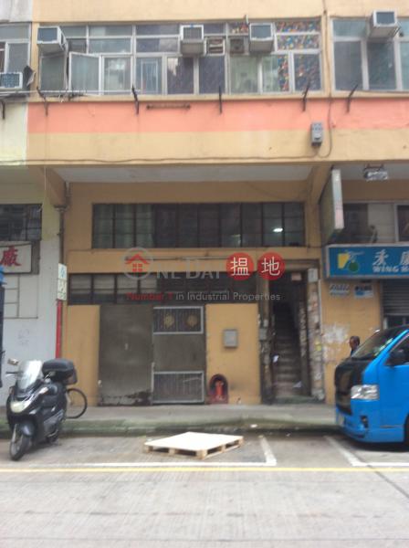 18 Man On Street (18 Man On Street) Tai Kok Tsui|搵地(OneDay)(2)