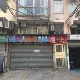 229 Wo Yi Hop Road|和宜合道229號