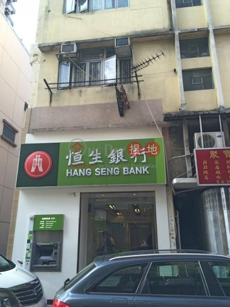 新康街5號 (San Hong Street 5) 上水|搵地(OneDay)(3)