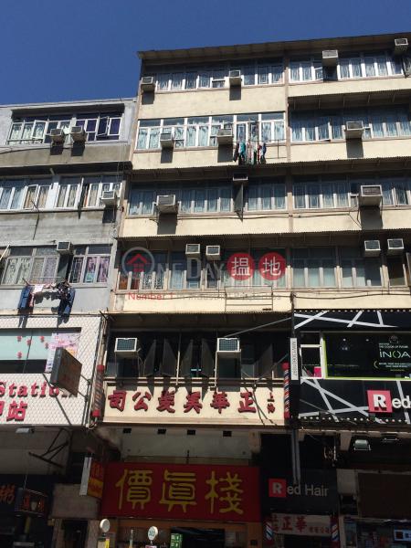 273 Sha Tsui Road (273 Sha Tsui Road) Tsuen Wan East|搵地(OneDay)(1)