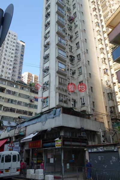 Hip Wo Mansion (Hip Wo Mansion) Shau Kei Wan 搵地(OneDay)(4)