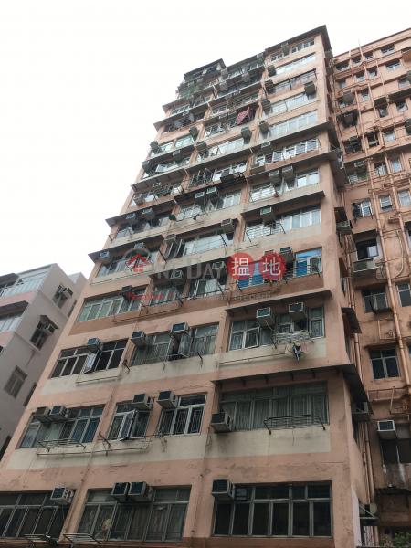 Man Hoi Mansion (Man Hoi Mansion) Sham Shui Po 搵地(OneDay)(1)