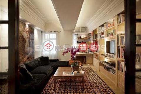 中半山三房兩廳筍盤出租|住宅單位|輝煌大廈(Glory Mansion)出租樓盤 (EVHK86617)_0
