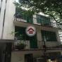 城皇街17-19號 (17-19 Shing Wong Street) 西區城皇街17-19號|- 搵地(OneDay)(2)