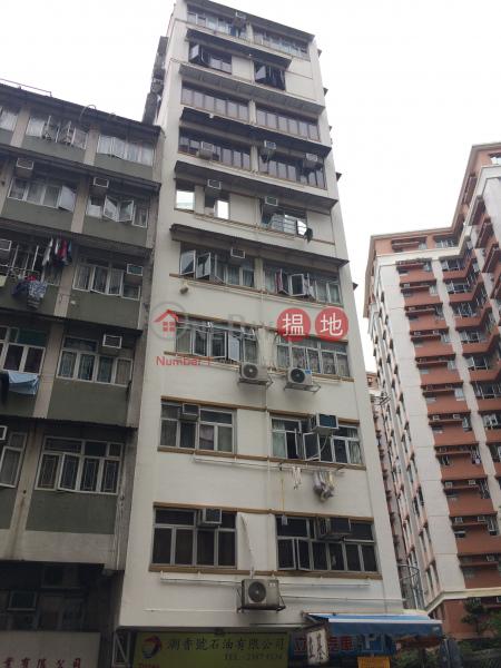 松鳴樓 (Chung Ming House) 深水埗|搵地(OneDay)(1)