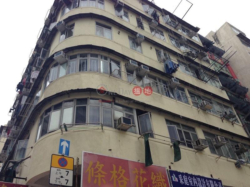 基隆街96-98號 (96-98 Ki Lung Street) 深水埗|搵地(OneDay)(2)