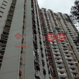 Mui Yuen House (Block 14) Chuk Yuen North Estate|梅園樓 (14座)