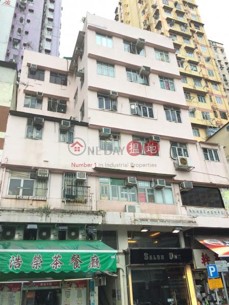 Ko Fong Building (Ko Fong Building) Kwai Fong|搵地(OneDay)(2)