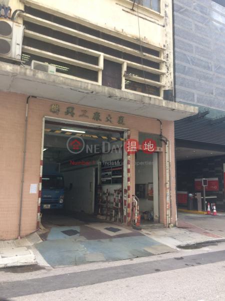 Luen Hing Factory Building (Luen Hing Factory Building) Cheung Sha Wan|搵地(OneDay)(4)