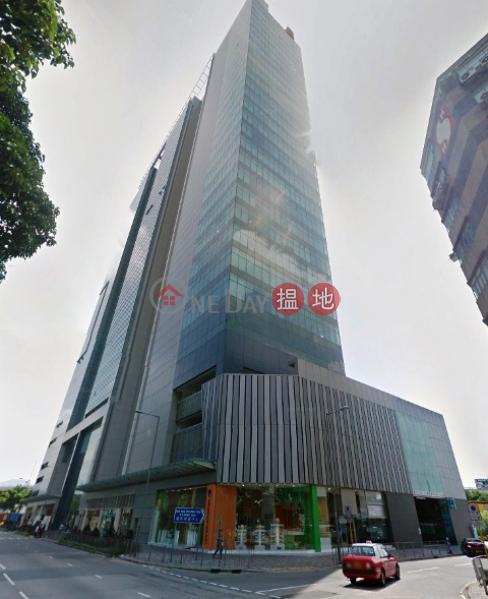 九龍灣 海景 億京中心B座 寫字樓 出售|億京中心B座(Billion Centre Block B)出售樓盤 (CSC0704)