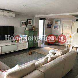大坳門高上住宅單位出售|西貢大坳門(Tai Au Mun)出售樓盤 (Proway-LID180580S)_0
