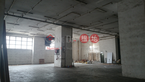 Tai Hing Industrial Building|Tuen MunTai Hing Industrial Building(Tai Hing Industrial Building)Rental Listings (charl-02343)_0