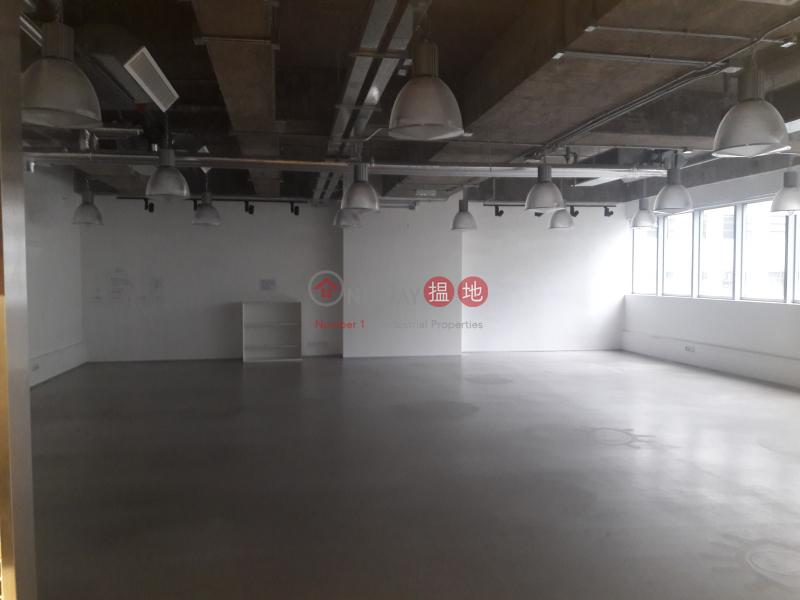 香港搵樓 租樓 二手盤 買樓  搵地   寫字樓/工商樓盤 出租樓盤-帶裝修辦公室