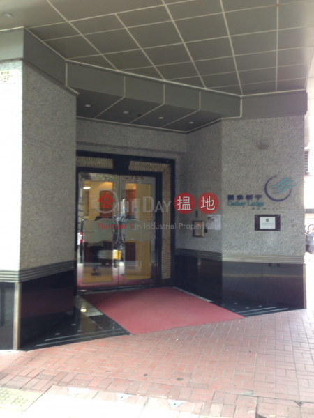 Cathay Lodge (Cathay Lodge) Wan Chai|搵地(OneDay)(2)