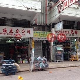 廣東道933-935號,旺角, 九龍