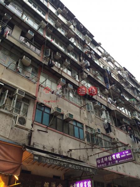 270 Tai Nan Street (270 Tai Nan Street) Sham Shui Po|搵地(OneDay)(1)