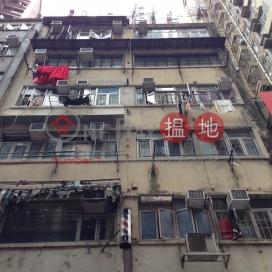 139-141 Woosung Street,Jordan, Kowloon