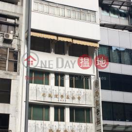 雲咸街65號,中環, 香港島
