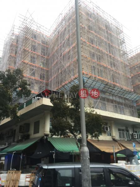 油塘中心 3座 (Block 3 Yau Tong Centre) 油塘|搵地(OneDay)(1)