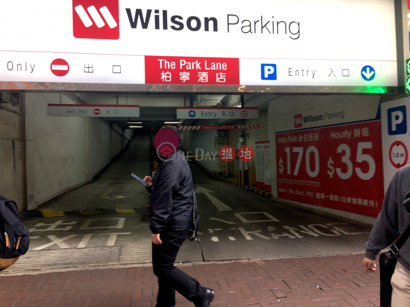 The Park Lane Hong Kong (The Park Lane Hong Kong) Causeway Bay|搵地(OneDay)(1)