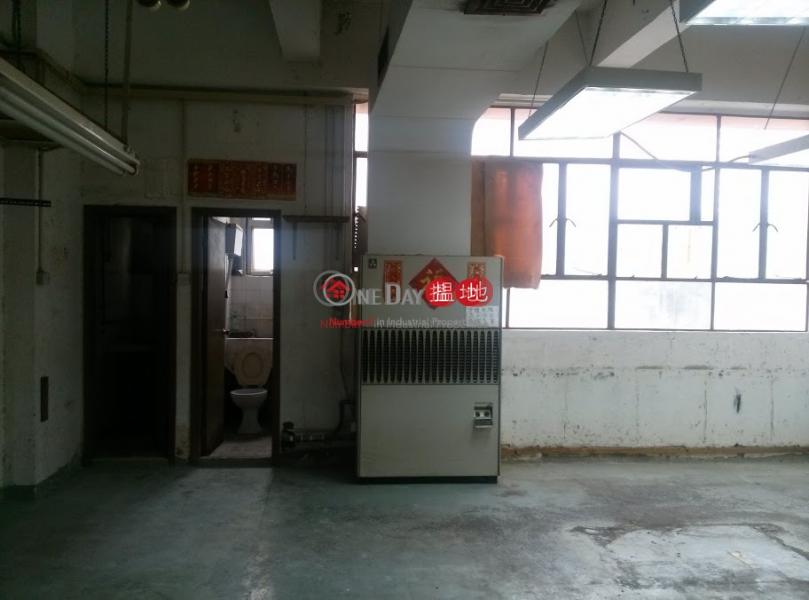 Property Search Hong Kong | OneDay | Industrial Rental Listings | Wah Tat Ind Ctr