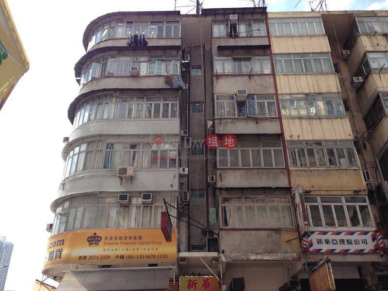 上海街347-349號 (347-349 Shanghai Street) 旺角|搵地(OneDay)(2)