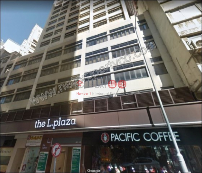Sheung Wan Office for Lease, The L.Plaza The L.Plaza Rental Listings | Western District (A024388)